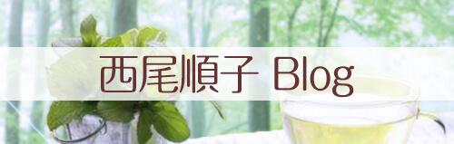 カノエウアケア-西尾順子フラスタジオ-アメーバBlog